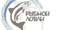 Фестиваль рыбной ловли на озере Янисъярви ждет всех желающих